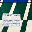 カフェと文具のコラボレーション!〜THINK OF THINGS(東京・原宿)〜