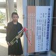 全九州高等学校音楽コンクール 2017年