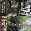 研修旅行~名園と大自然を巡る旅 ②~