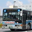 関鉄 1932TR