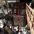 恒例 祇園祭の粽を買いに・・・。