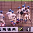 花咲徳栄優勝・・・深紅の大優勝旗が初めて埼玉へ
