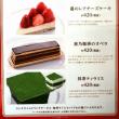 星乃珈琲店(糸島店)オープン2日目☆窯焼きスフレパンケーキ食す