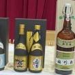 5月13日(日):第11回宝酒造杯東京大会(1)