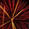 吉野川祭り・部屋から花火見物