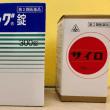 血圧を正常に保つ 漢方薬の話しの続きです。