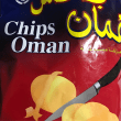 made in Oman