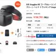 大人気-DJI Goggles RE ゴーグルレーシング コンボ 1920×1080 HD スクリーン ヘッド トラッキング Inspire Phantom Mavic PRO用