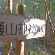 岐阜県加子母 護山神社奥社の滝