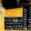 幻のコーヒー、コピ・ルアク