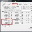 株式分割後の 分足チャート 表示 変更 (マーケットスピード)<androidyoshiakiのメモ帳>