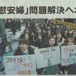 #akahata 「慰安婦」問題解決へ水曜デモ 韓国/日本政府は被害者無視するな・・・今日の赤旗記事