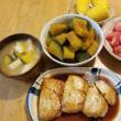 きゅうりと南瓜 夏の食卓