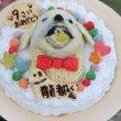 バウワウでのお誕生日ケーキ
