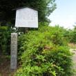 京都を巡る-13-