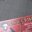 【Chage】Chage Live Tour 2018  CRIMSON @Zepp Namba〔2018/9/2〕
