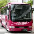 阪神バス 607