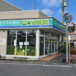 Gifu / Nagara Medical Center ( 長良医療センター)