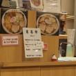 まるや@日本橋ふくしま館-MIDETTE 「喜多方ラーメン」