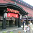 三峰神社と秩父温泉。