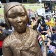 韓国の元慰安婦が91歳で死去、生存者37人に―韓国メディア