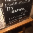 IT'S HEARTFULL LIVE vol.25にて……