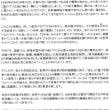 広島市長さんから励ましのメッセージが来た!(2)