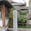 一条戻橋から晴明神社、そして利休