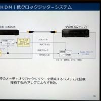 パナソニック、ハイエンドUHD BDプレーヤー「DP-UB9000(Japan Limited)」発売