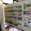 乙女高原展シーズン10「草刈りボランティア」街の駅やまなし