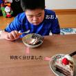 琉くんとケーキ