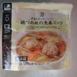 鶏つみれの生姜スープ セブンイレブン