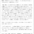 anan銀魂2インタビュー