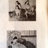 ハンセン氏病元患者・伊藤まつさんの描いた絵2つ