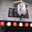 回転寿司 江戸っ子 上野駅前店