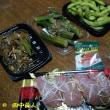 晩飯は山陽マルナカ調達の半額サービス