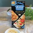 江崎グリコ「ポントクック試食会」