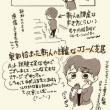 ジェジュンコンサート 神戸