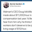 社長は従業員の賃金の何百倍も懐にいれながら、従業員は補助金生活
