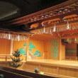GINZA SIX 観世能楽堂開場記念でも舞われた 『翁』 について