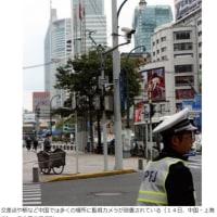 今日以降使えるダジャレ『2173』【国際】■顔認証で手配犯摘発相次ぐ中国、国民の監視強化