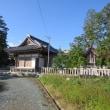 古代ブログ 21 浜松の遺跡・古墳・地名・寺社 9 浜北区内野の「内野神明宮」< 118の再録 >