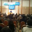 社民党県連新春講演会等を開催