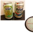 沖縄つれづれ-1- 出発