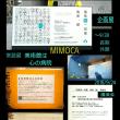 9/24 MIMOCA〔常設展〕美術館は心の病院 〔企画展〕猪熊弦一郎展 風景、顔  (講演会)
