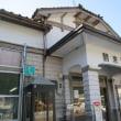 北陸鉄道鶴来駅