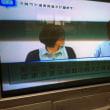 伊賀市のケーブルTVで、水道事業基本計画制定の宣伝