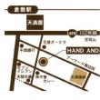 ハートが多めのイラスト原画展 vol.2