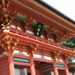 鎌倉&江ノ島