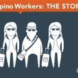 フィリピンの2018年07月の海外送金受取、5.2%増のUS$24億。